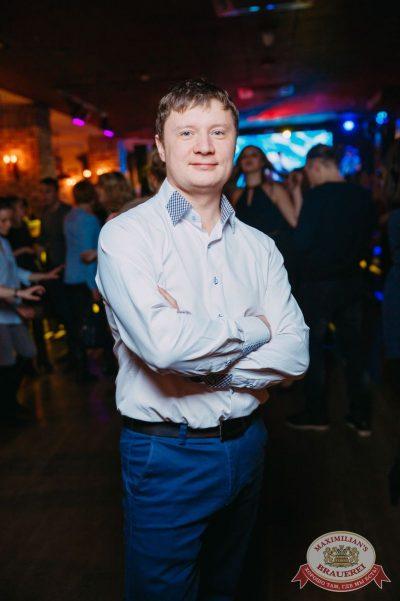 «Дыхание ночи»: Dj Haipa (Москва), 18 ноября 2017 - Ресторан «Максимилианс» Красноярск - 25