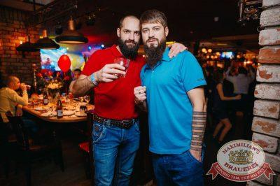 «Дыхание ночи»: Dj Haipa (Москва), 18 ноября 2017 - Ресторан «Максимилианс» Красноярск - 28