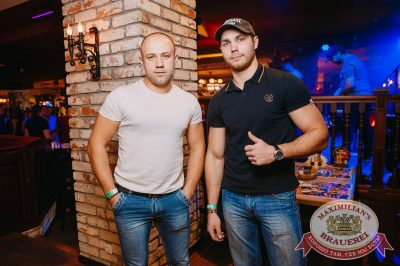 «Дыхание ночи»: Dj Haipa (Москва), 18 ноября 2017 - Ресторан «Максимилианс» Красноярск - 29