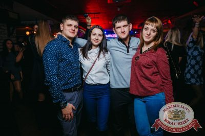 «Дыхание ночи»: Dj Haipa (Москва), 18 ноября 2017 - Ресторан «Максимилианс» Красноярск - 32