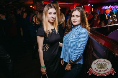 «Дыхание ночи»: Dj Haipa (Москва), 18 ноября 2017 - Ресторан «Максимилианс» Красноярск - 33