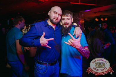 «Дыхание ночи»: Dj Haipa (Москва), 18 ноября 2017 - Ресторан «Максимилианс» Красноярск - 34