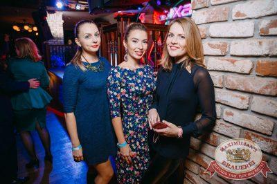 «Дыхание ночи»: Dj Haipa (Москва), 18 ноября 2017 - Ресторан «Максимилианс» Красноярск - 40