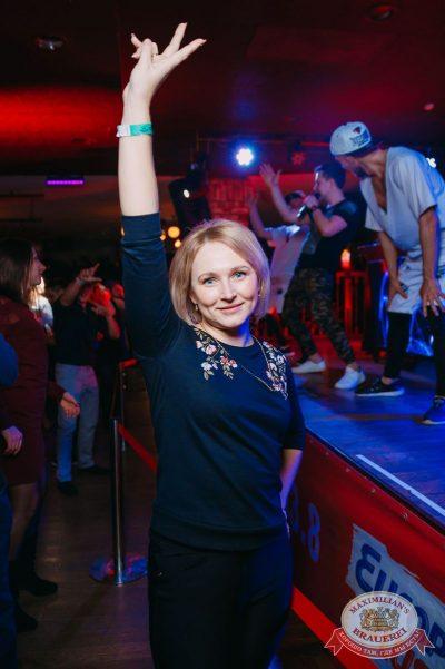 «Дыхание ночи»: Dj Haipa (Москва), 18 ноября 2017 - Ресторан «Максимилианс» Красноярск - 41
