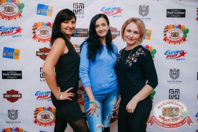 «Дыхание ночи»: Dj Haipa (Москва), 18 ноября 2017 - Ресторан «Максимилианс» Красноярск - 7