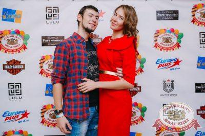 «Дыхание ночи»: Dj Haipa (Москва), 18 ноября 2017 - Ресторан «Максимилианс» Красноярск - 8