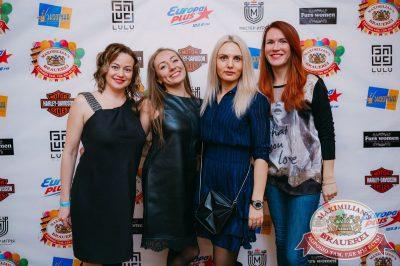 «Дыхание ночи»: Dj Haipa (Москва), 18 ноября 2017 - Ресторан «Максимилианс» Красноярск - 9