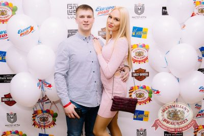 Artik & Asti, 29 ноября 2017 - Ресторан «Максимилианс» Красноярск - 20