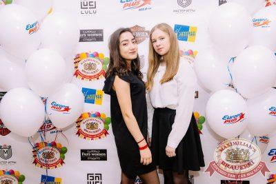 Artik & Asti, 29 ноября 2017 - Ресторан «Максимилианс» Красноярск - 25