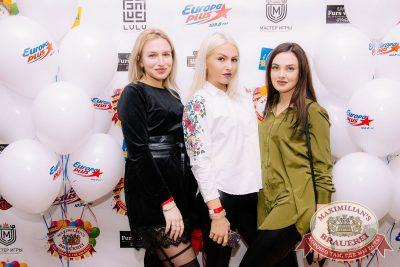 Artik & Asti, 29 ноября 2017 - Ресторан «Максимилианс» Красноярск - 28