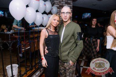 Artik & Asti, 29 ноября 2017 - Ресторан «Максимилианс» Красноярск - 39