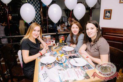 Artik & Asti, 29 ноября 2017 - Ресторан «Максимилианс» Красноярск - 41