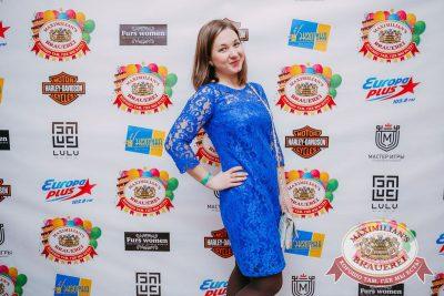 «Дыхание ночи», 2 декабря 2017 - Ресторан «Максимилианс» Красноярск - 12