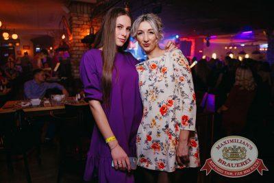 «Дыхание ночи», 2 декабря 2017 - Ресторан «Максимилианс» Красноярск - 14