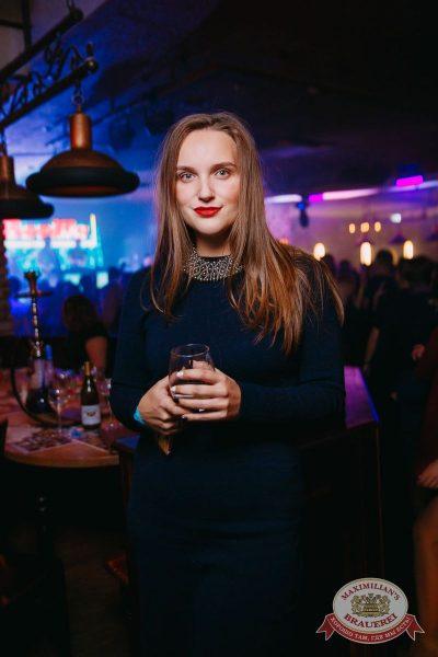 «Дыхание ночи», 2 декабря 2017 - Ресторан «Максимилианс» Красноярск - 15