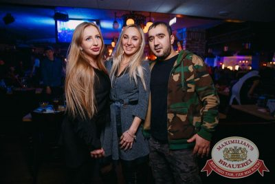 «Дыхание ночи», 2 декабря 2017 - Ресторан «Максимилианс» Красноярск - 16