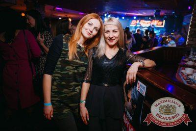 «Дыхание ночи», 2 декабря 2017 - Ресторан «Максимилианс» Красноярск - 22