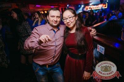 «Дыхание ночи», 2 декабря 2017 - Ресторан «Максимилианс» Красноярск - 23