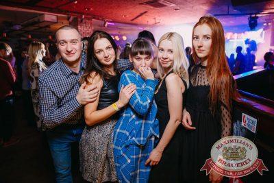 «Дыхание ночи», 2 декабря 2017 - Ресторан «Максимилианс» Красноярск - 25