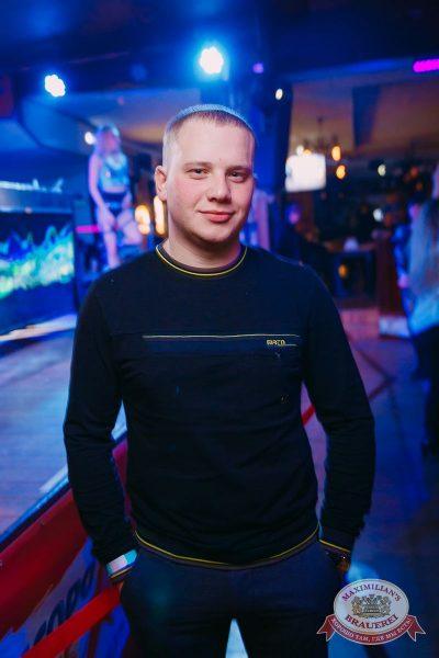 «Дыхание ночи», 2 декабря 2017 - Ресторан «Максимилианс» Красноярск - 31