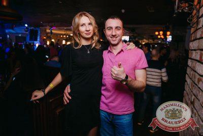 «Дыхание ночи», 2 декабря 2017 - Ресторан «Максимилианс» Красноярск - 33