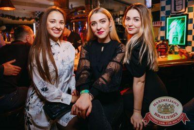 «Дыхание ночи», 2 декабря 2017 - Ресторан «Максимилианс» Красноярск - 34