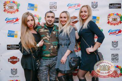 «Дыхание ночи», 2 декабря 2017 - Ресторан «Максимилианс» Красноярск - 6