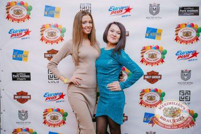 «Дыхание ночи», 2 декабря 2017 - Ресторан «Максимилианс» Красноярск - 7