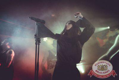 Linda, 7 декабря 2017 - Ресторан «Максимилианс» Красноярск - 1