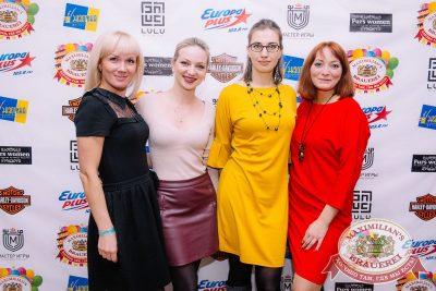 Linda, 7 декабря 2017 - Ресторан «Максимилианс» Красноярск - 17
