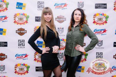 Linda, 7 декабря 2017 - Ресторан «Максимилианс» Красноярск - 21