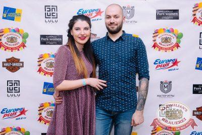 Linda, 7 декабря 2017 - Ресторан «Максимилианс» Красноярск - 25