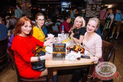 Linda, 7 декабря 2017 - Ресторан «Максимилианс» Красноярск - 29