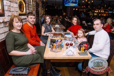 Linda, 7 декабря 2017 - Ресторан «Максимилианс» Красноярск - 31