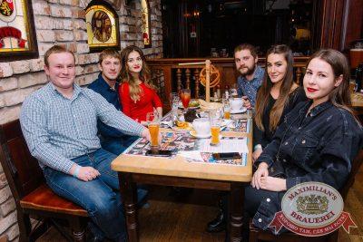 Linda, 7 декабря 2017 - Ресторан «Максимилианс» Красноярск - 32