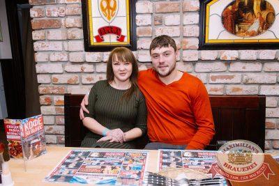 Linda, 7 декабря 2017 - Ресторан «Максимилианс» Красноярск - 33