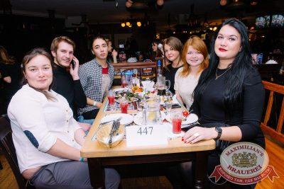 Linda, 7 декабря 2017 - Ресторан «Максимилианс» Красноярск - 34