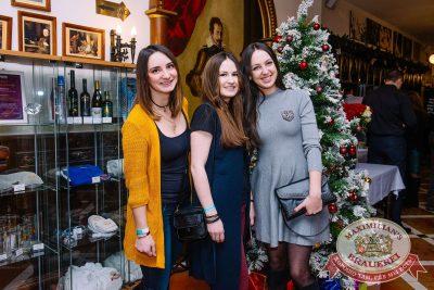 Linda, 7 декабря 2017 - Ресторан «Максимилианс» Красноярск - 35