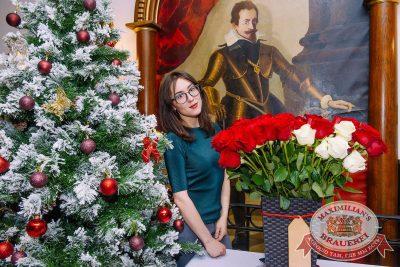 Linda, 7 декабря 2017 - Ресторан «Максимилианс» Красноярск - 36