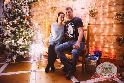 Макс Барских, 13 декабря 2017 - Ресторан «Максимилианс» Красноярск - 20