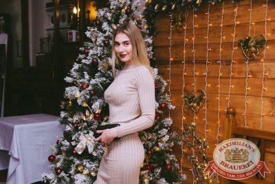 Макс Барских, 13 декабря 2017 - Ресторан «Максимилианс» Красноярск - 23