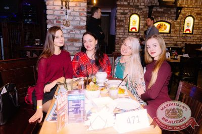 Макс Барских, 13 декабря 2017 - Ресторан «Максимилианс» Красноярск - 29