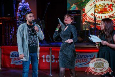 Похмельные вечеринки, 3 января 2018 - Ресторан «Максимилианс» Красноярск - 14