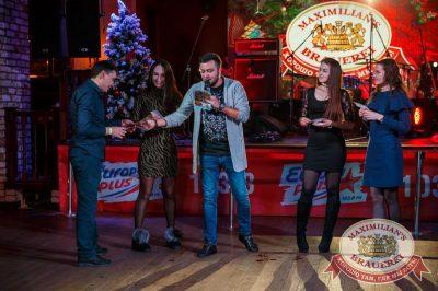 Похмельные вечеринки, 3 января 2018 - Ресторан «Максимилианс» Красноярск - 31