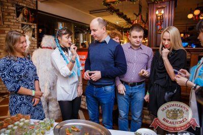 Похмельные вечеринки, 3 января 2018 - Ресторан «Максимилианс» Красноярск - 4