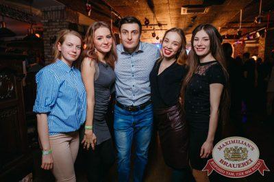 Похмельные вечеринки, 3 января 2018 - Ресторан «Максимилианс» Красноярск - 50