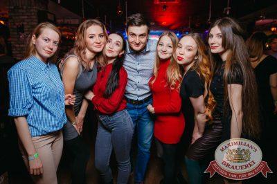 Похмельные вечеринки, 3 января 2018 - Ресторан «Максимилианс» Красноярск - 51