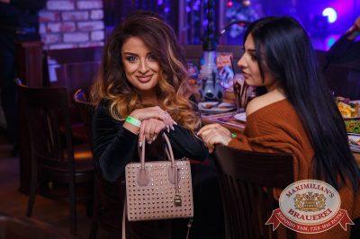 Похмельные вечеринки, 3 января 2018 - Ресторан «Максимилианс» Красноярск - 8