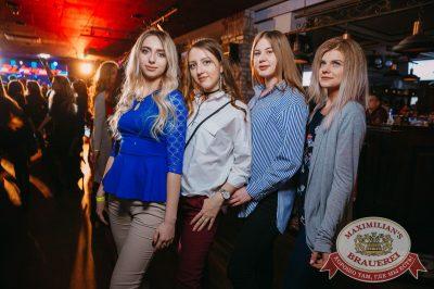 «Дыхание ночи», 20 января 2018 - Ресторан «Максимилианс» Красноярск - 16