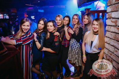 «Дыхание ночи», 20 января 2018 - Ресторан «Максимилианс» Красноярск - 25
